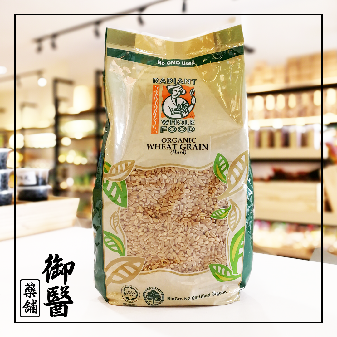 【Radiant】Organic Wheat Grain (Hard) - 1kg