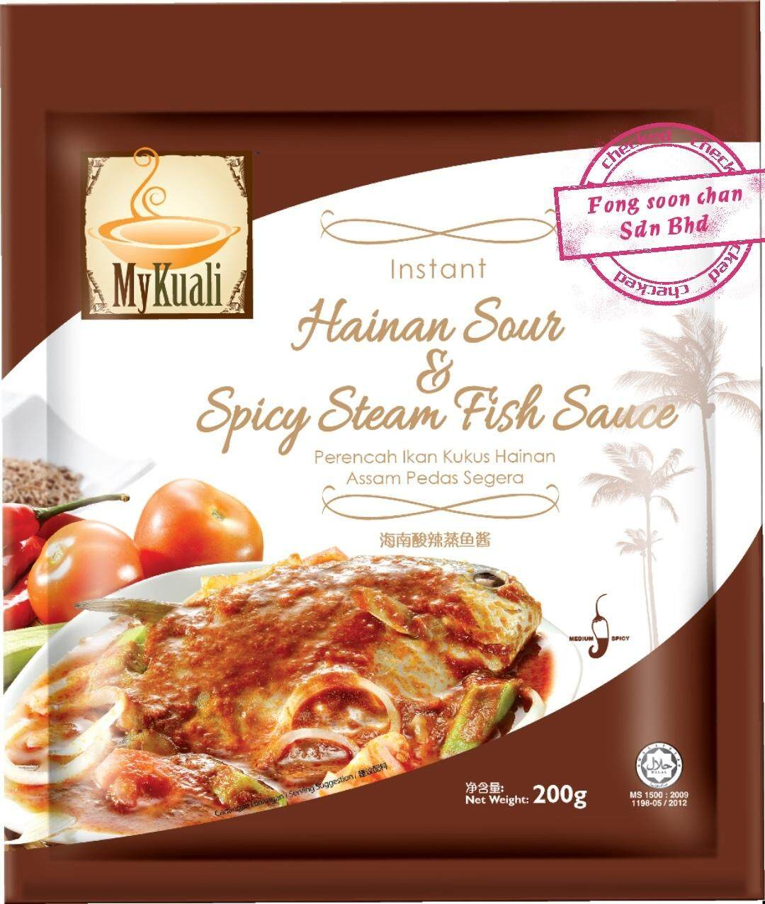 [FSC] Mykuali Instant Hainan Sour & Spicy Steam Fish Paste 200gm