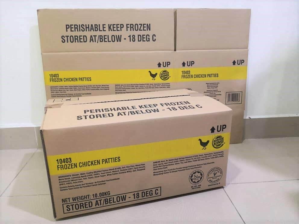 10pcs Printed Carton Boxes (L446 X W268 X H216mm)