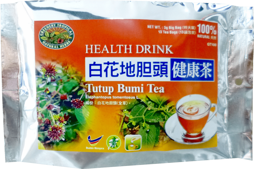 Elephantopus Herbal TeaAnti-inflammatory
