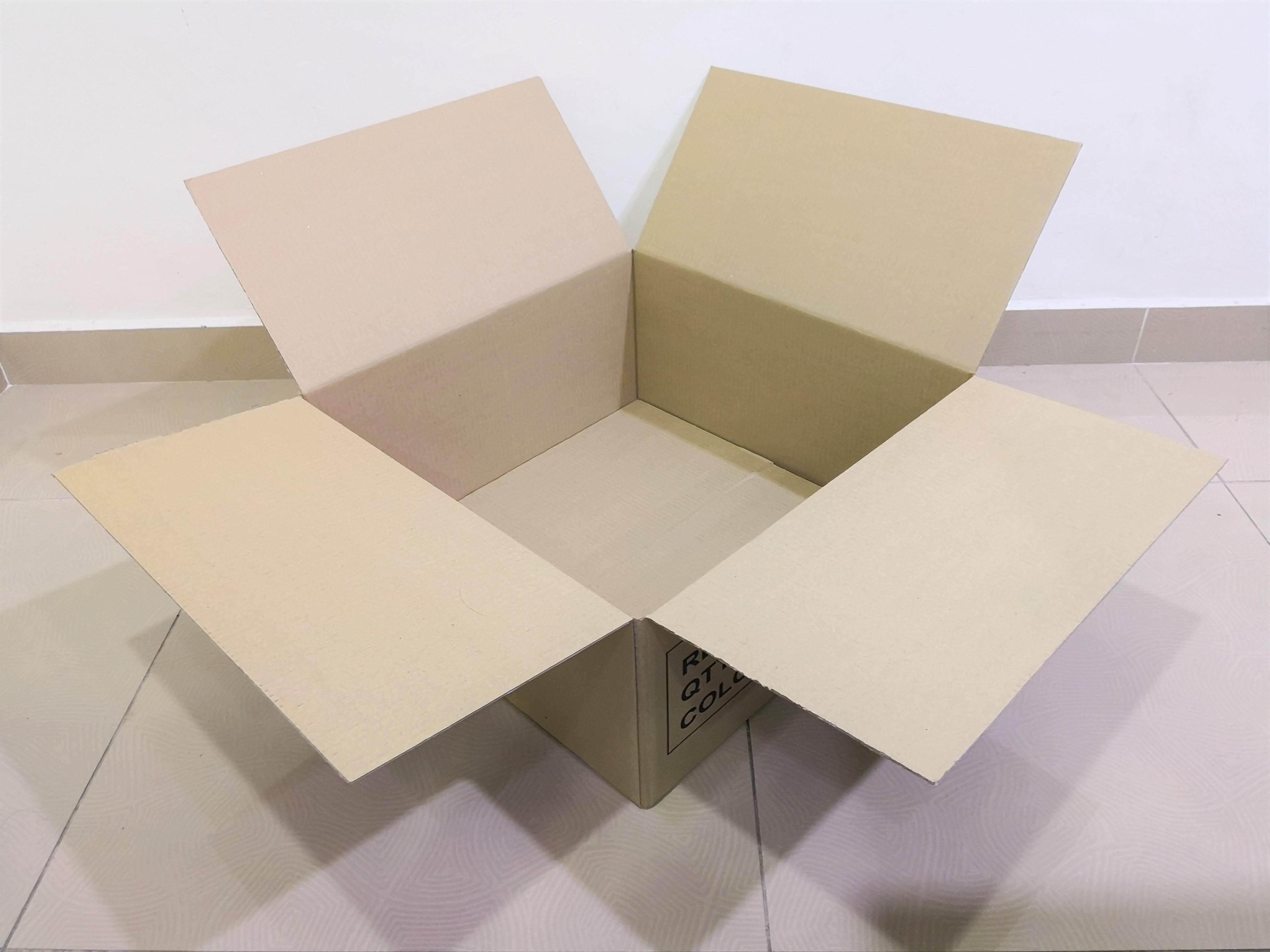 15pcs Printed Carton Boxes (L378 x W378 x H260mm)