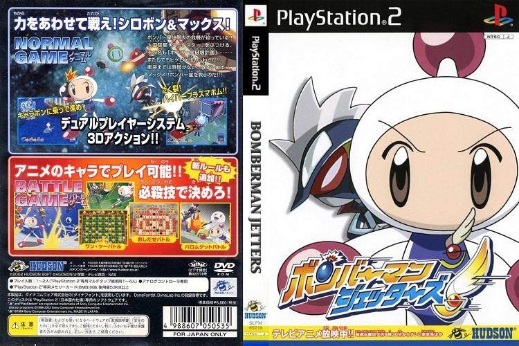 Ps2 Bomberman Jetters