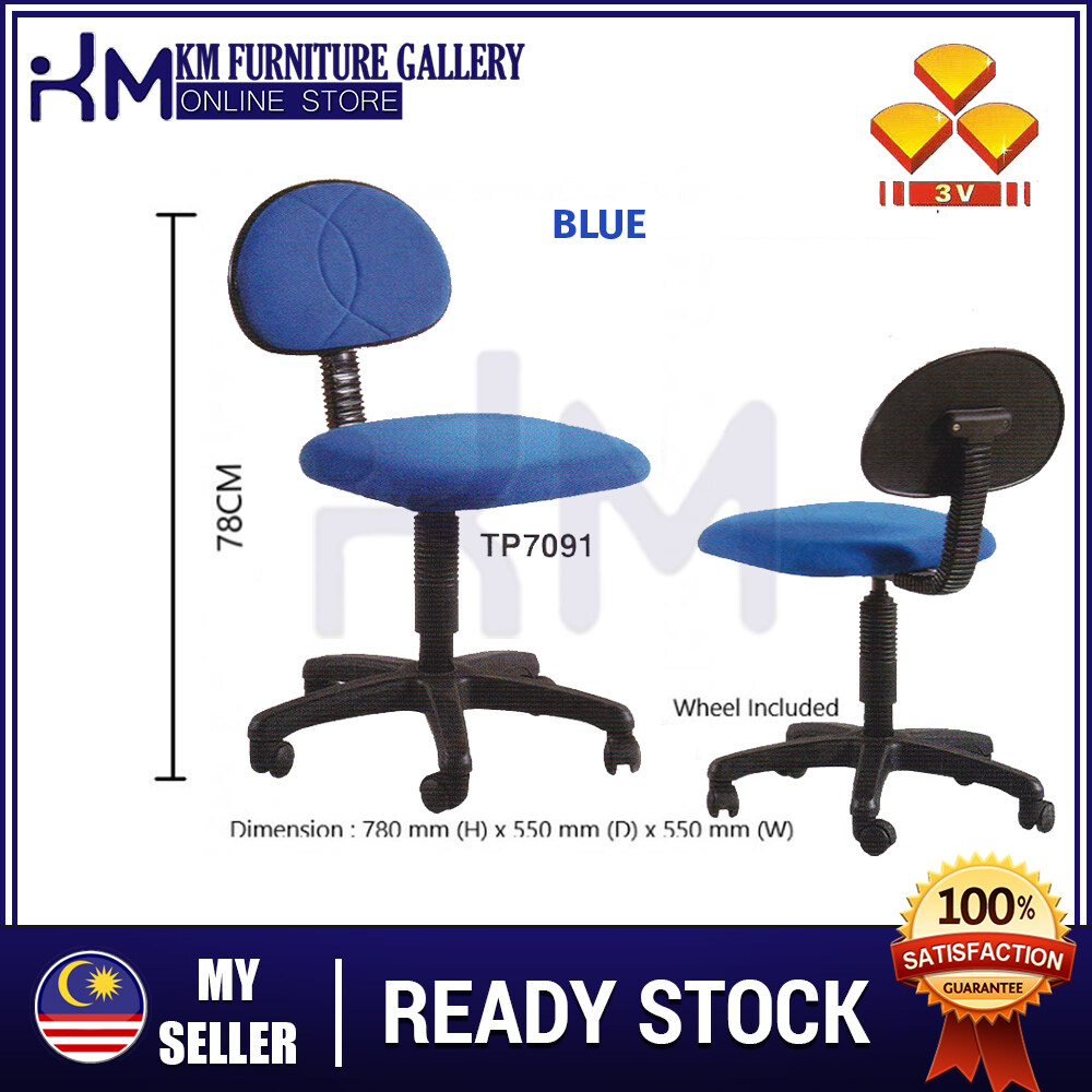 KM Furniture 3V TP7091 Typist Chair/ Visitor Chair/ Office Chair/ Kerusi Ofis KMTP7091BL