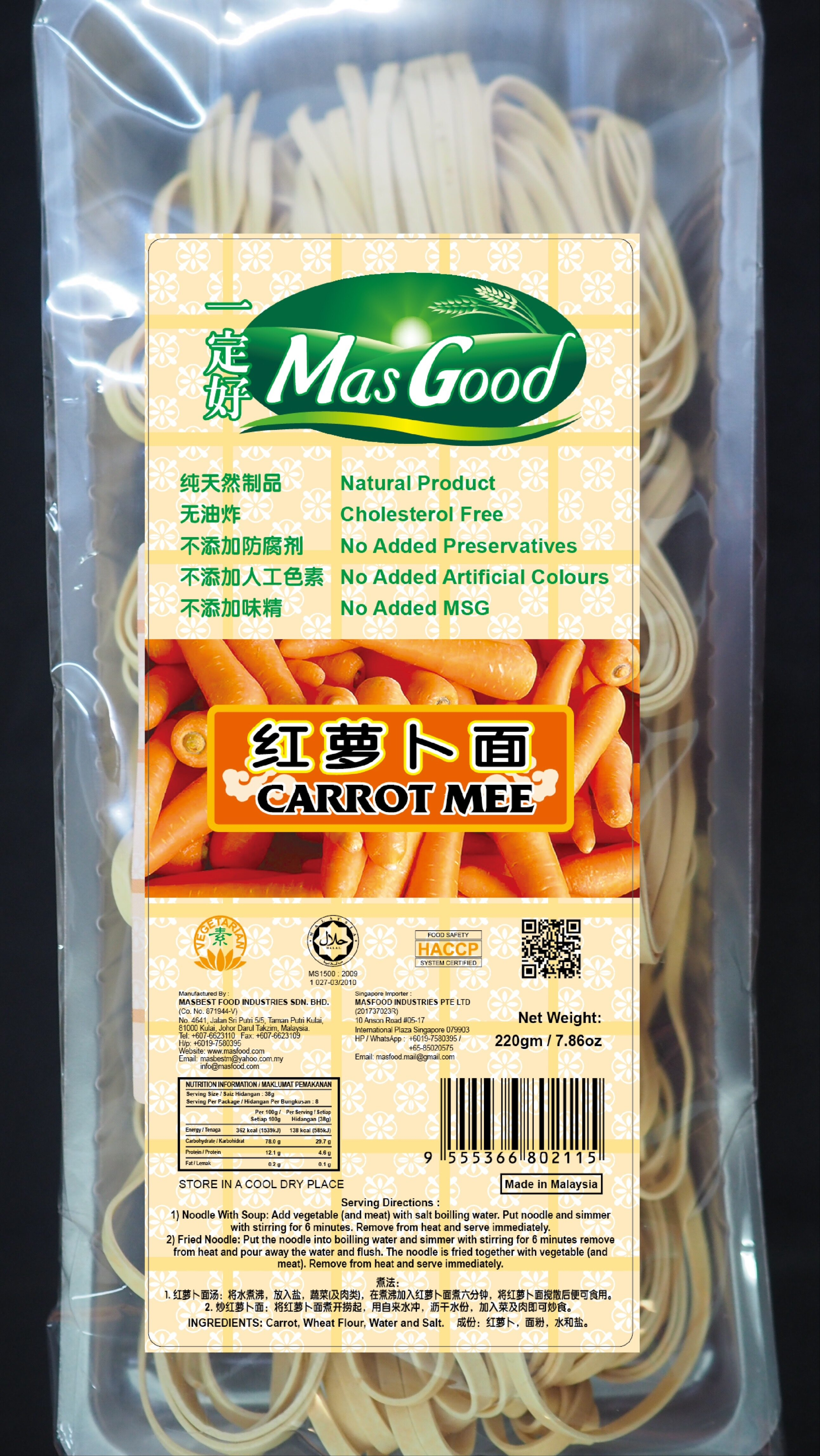 MASGOOD CARROT NOODLE