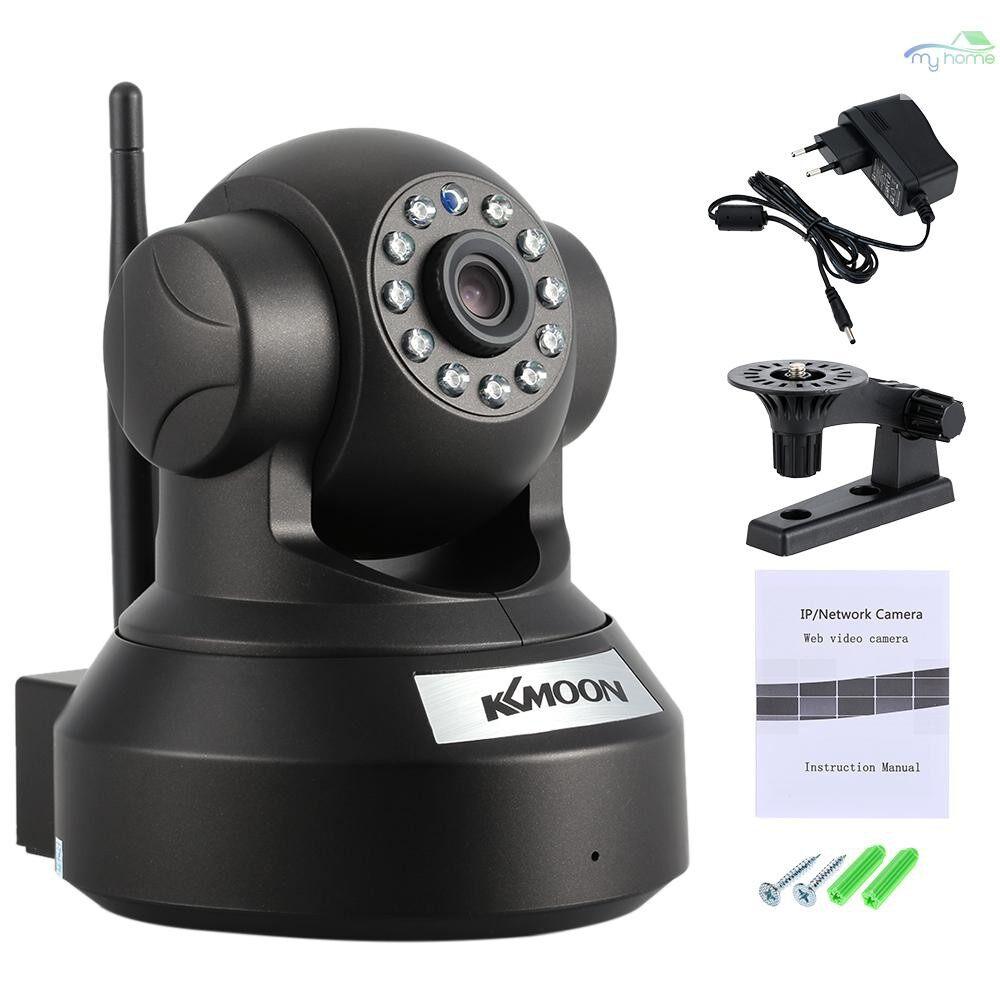 CCTV Security Cameras - 720P HD H.264 1MP Camera PnP P2P AP Pan Tilt IR Cut WiFi WIRELESS Network IP Webcam - Systems