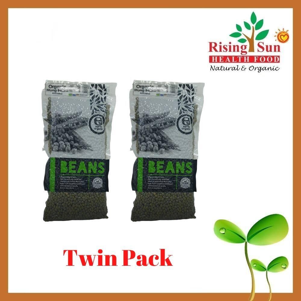 Earth Living Organic Mung Beans 500G - Twin Pack