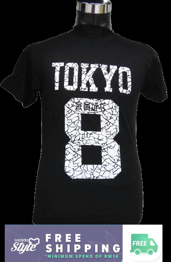 Ready Stock- Korean Style Men Short Sleeve T Shirt Collection 296 (5 Design for Selection) M-1002 Design 2