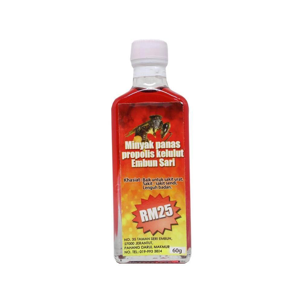 Embun Sari - Minyak Panas Propolis Kelulut - 50gm