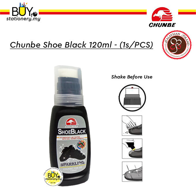 CHUNBE Shoe Black 120ml - (1s/PCS)