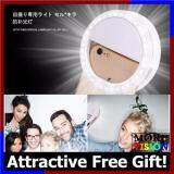 [Attractive Free Gift!] Selfie Portable Flash Camera Photography LED Ring Light