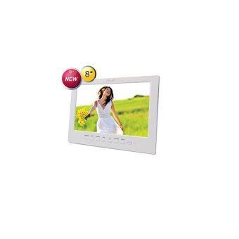 Avf 8′ 800X600 Digital Photo Frame (Apf8000) Wht