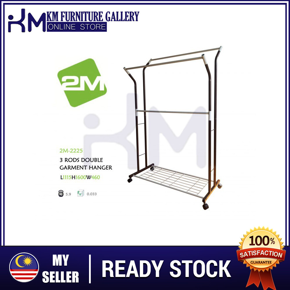 KM Furniture Gallery 3 Rods Garment Hanger
