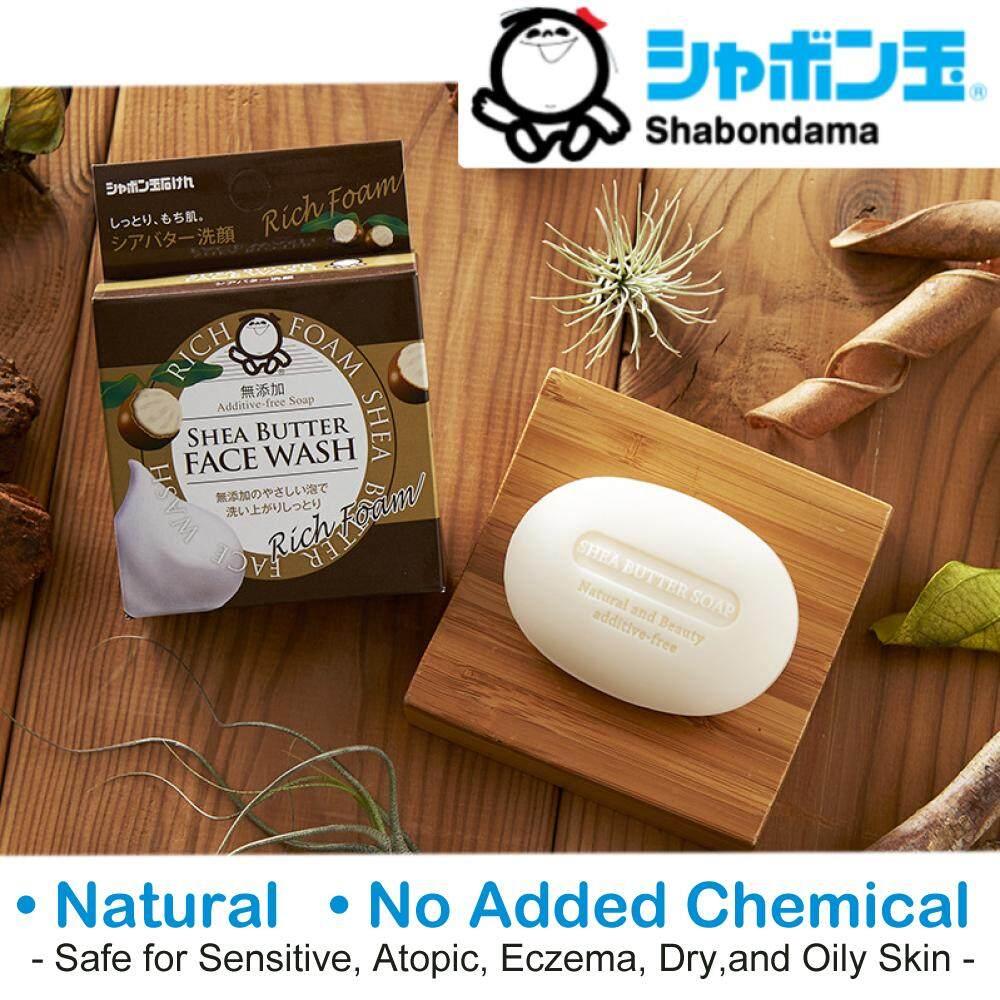 Shabondama Shea Butter Face Wash Soap Bar (60g)
