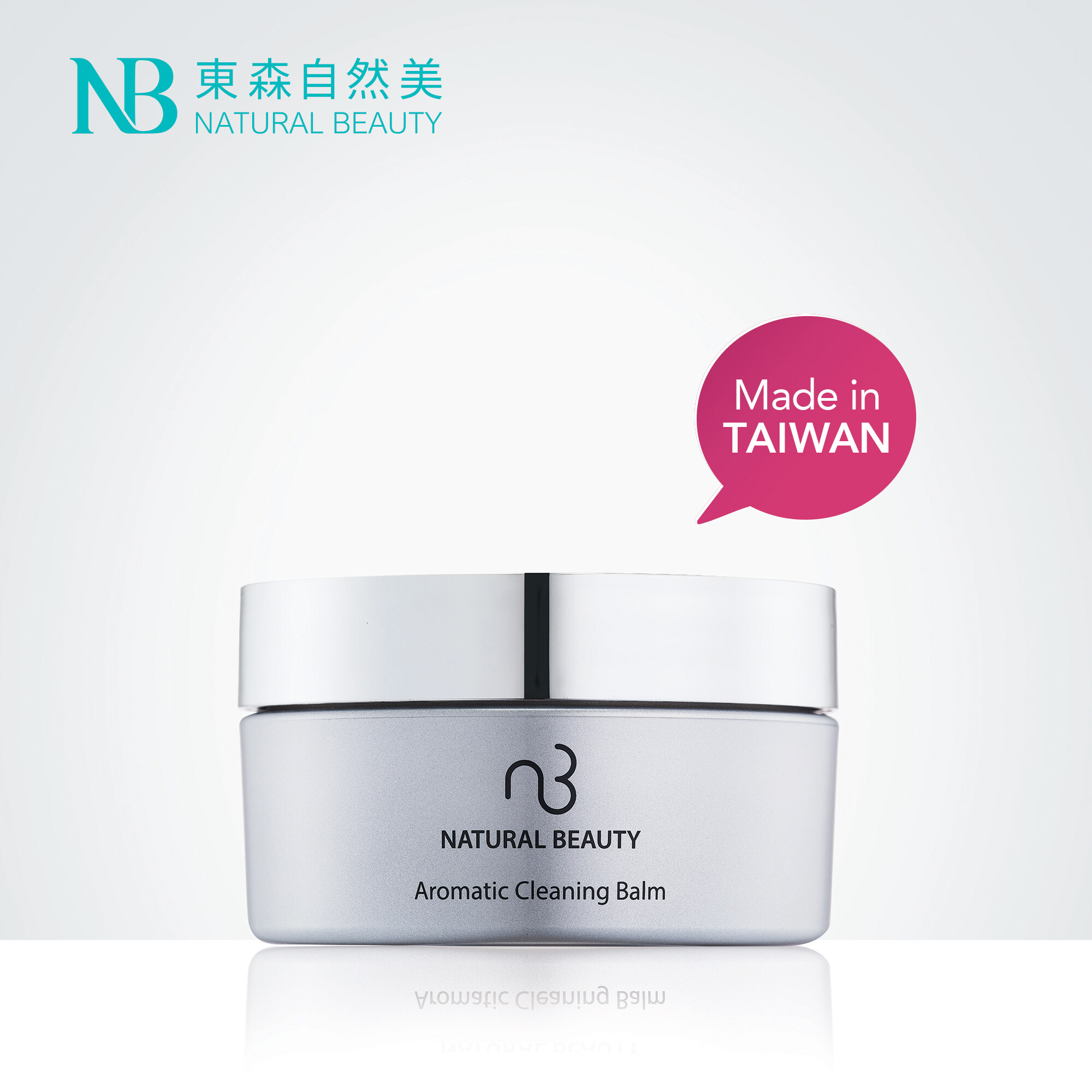 HYDRATING Aromatic Cleaning Balm 125g (Makeup Remover) - NATURAL BEAUTY 东森自然美