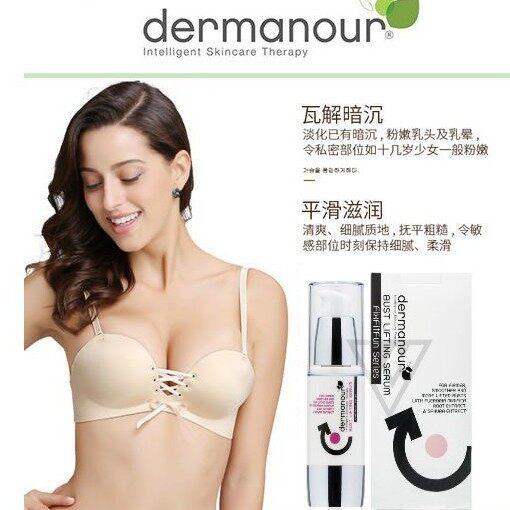 dermanour International Brand - Bust Lifting Serum 30ml - Breast Care Product
