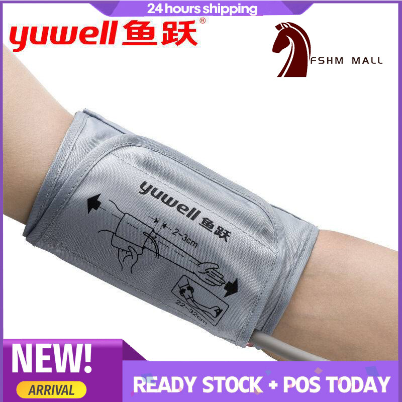 Patch arm electronic blood pressure pressure cuff armband accessories straps