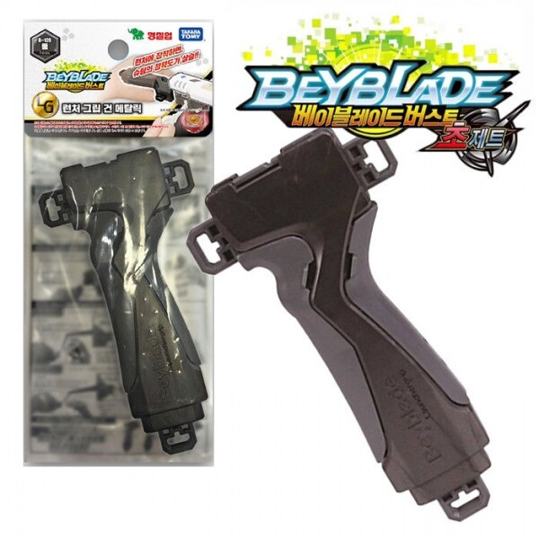 Takara Tomy Beyblade Burst Launcher Grip Gun Metallic Toys for boys
