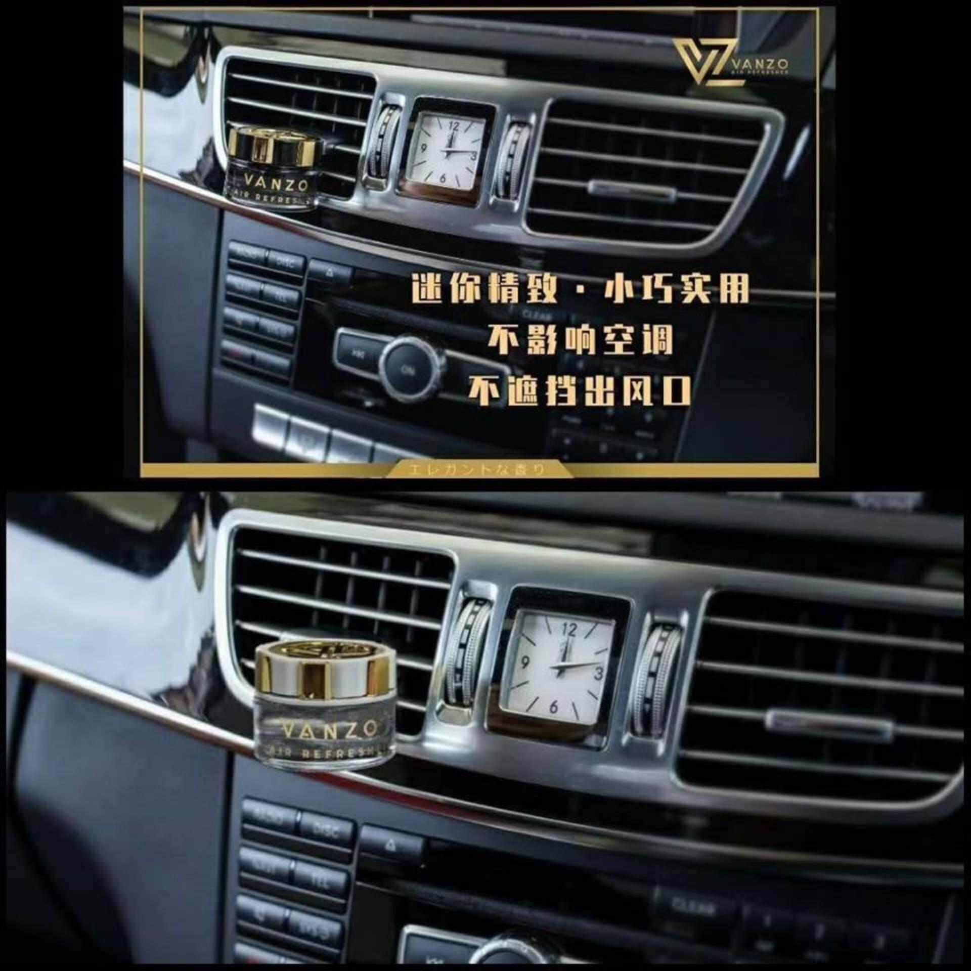 Vanzo 657 Car Perfume Velvet Musk Car Vehicle Air Refresheners Perfume 16ml (2 bottle in package)[Air-corn Clip inside]