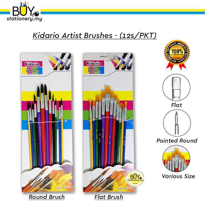 Kidario Artist Brushes - (12s/PKT)