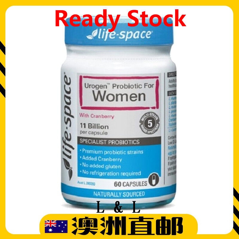 [Ready Stock EXP: 2022yr] Life Space Urogen™ Probiotic for Women ( 60 capsules ) (Made in Australia)