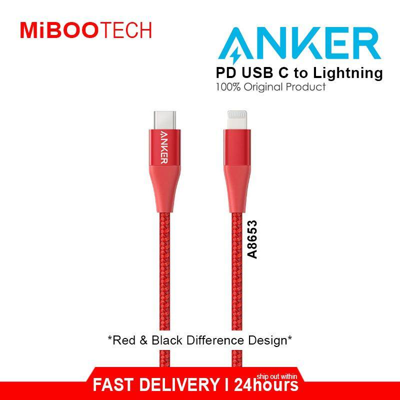 [Miboo] Anker Powerline+ II USB-C to Lightning Cable High-Speed Charging Born For Apple Device Original MFI Cable Fast Quick PD Power Delivery [1.8m / 6ft Apple MFi Certified] - Powerline+ II 1.8m(6ft)