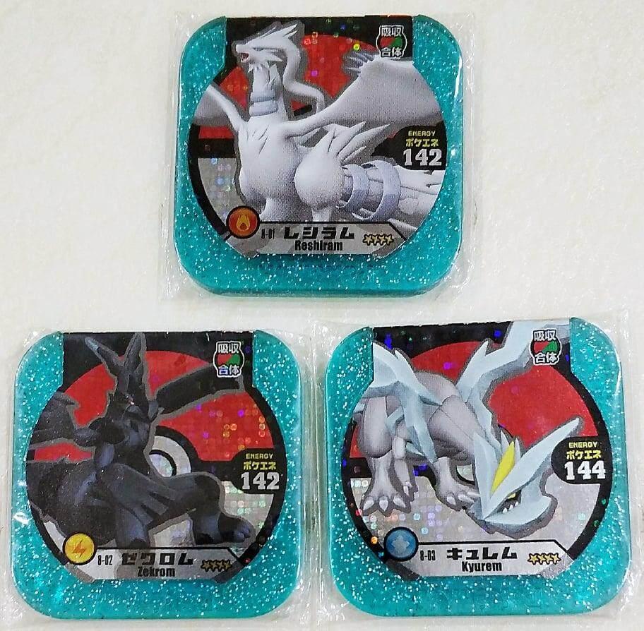 (3pc Set)Pokemon Tretta 4* Trio Dragon Set