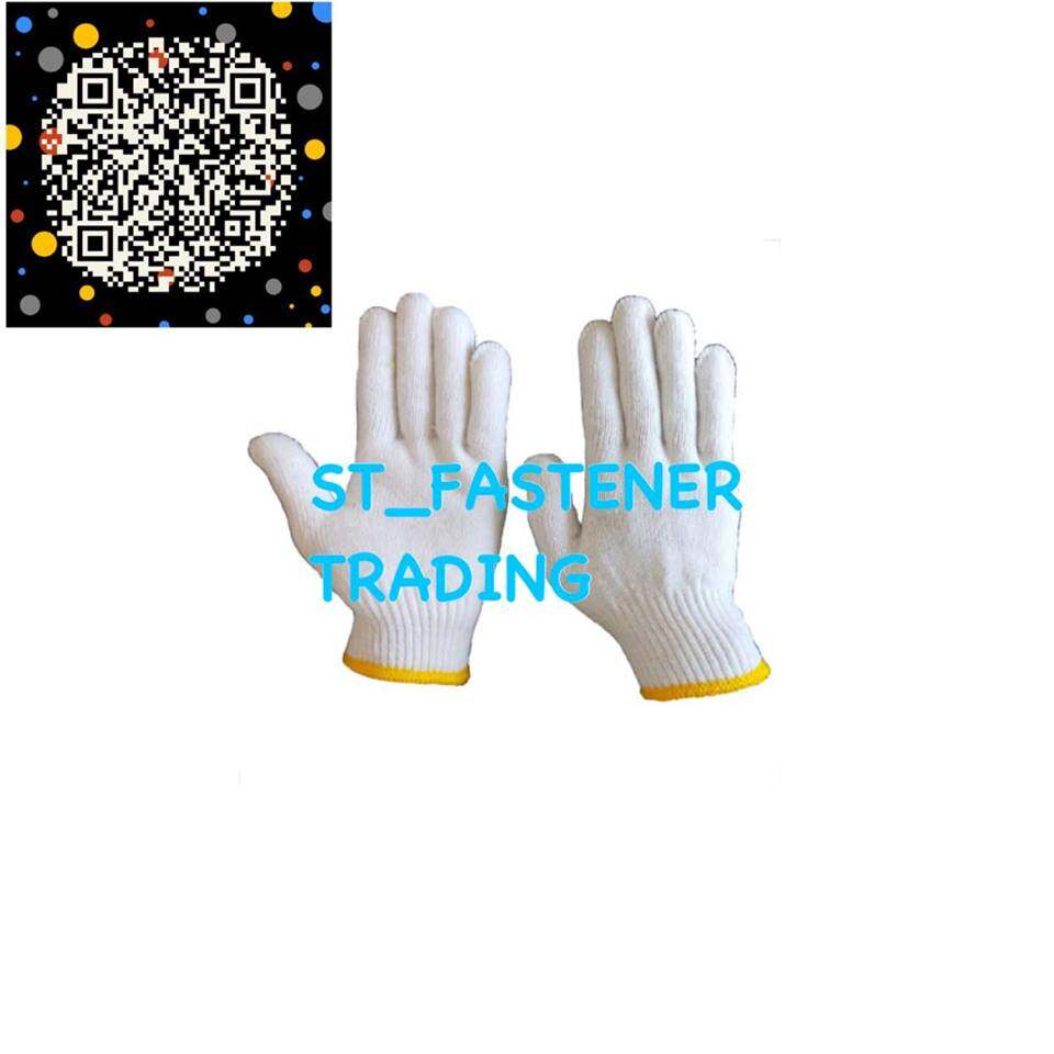 550G x 1Pair White Gauze Gloves Protective Wire Hand