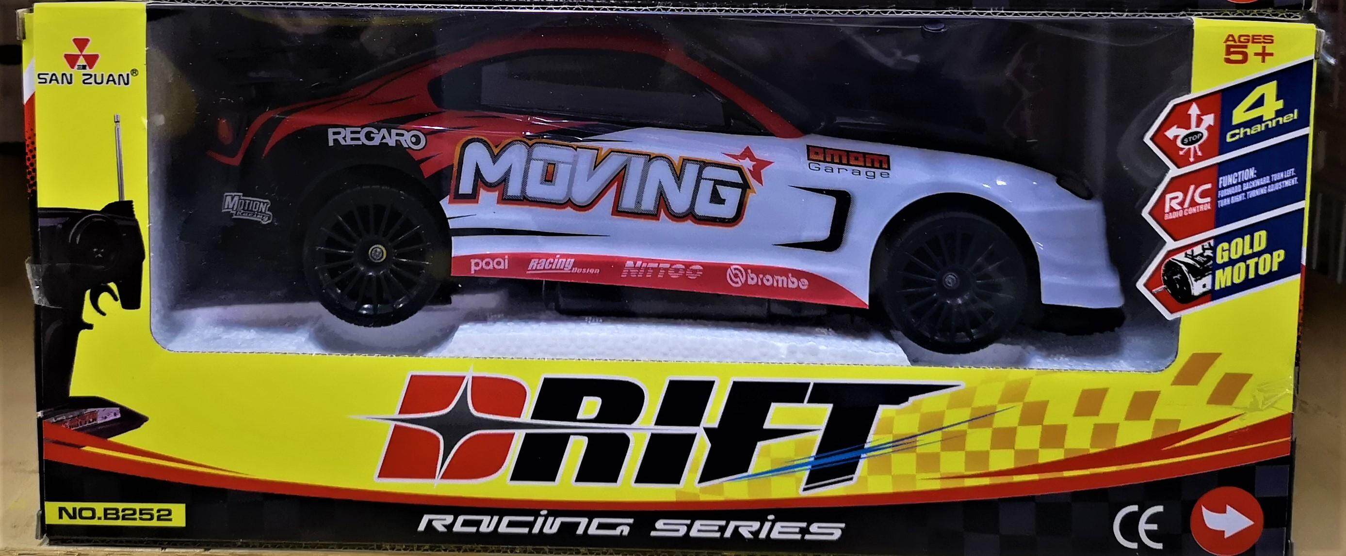 Super Fast Drift Champion R/C Sports Car Cool LED Light Remote Control Drifting Race Toys for boys