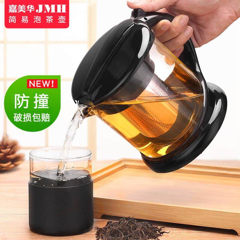 Glass Teapot 1800ml (High Temperature Resistant and Stainless Steel Infuser)