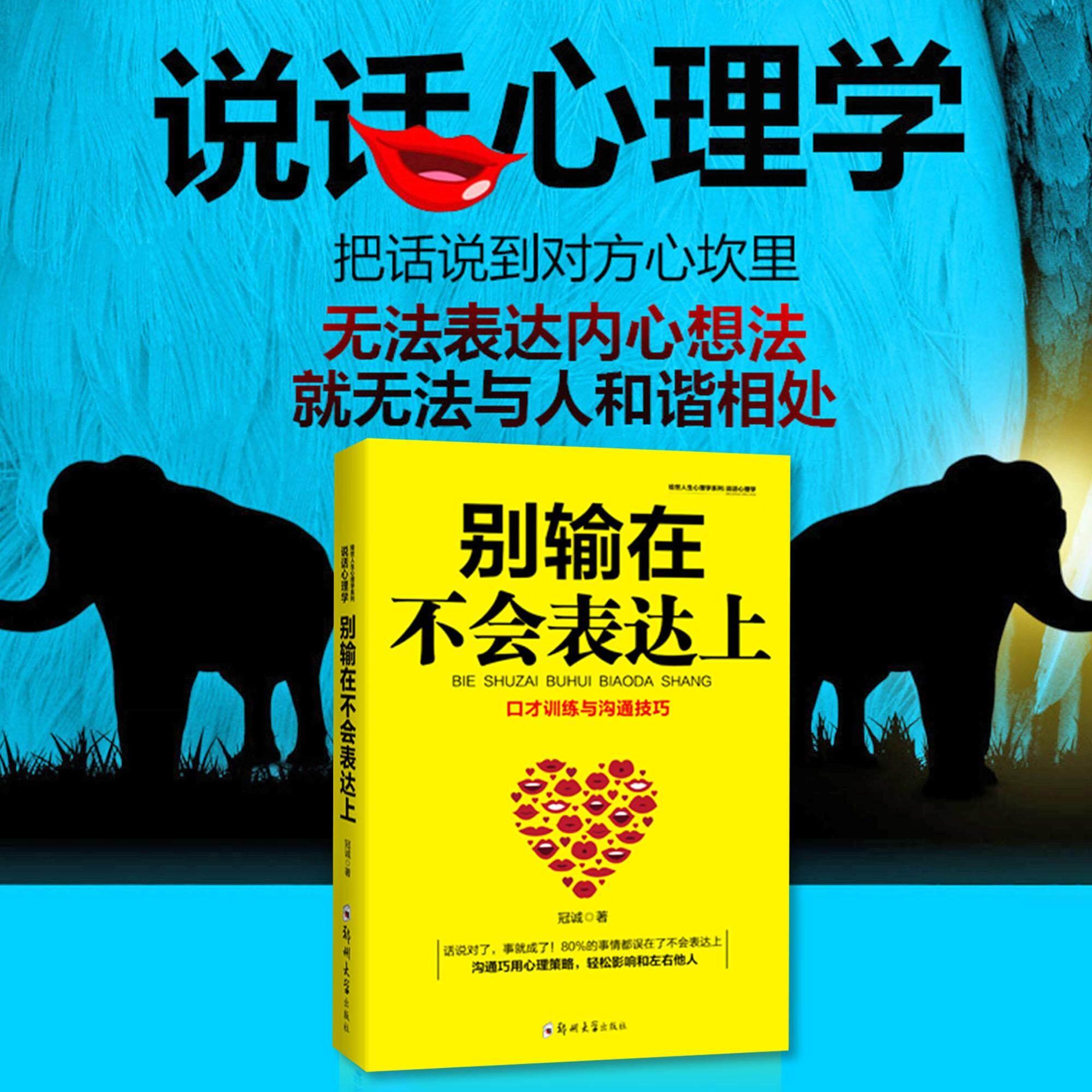 EQ 3 Books_Series 15 (++)