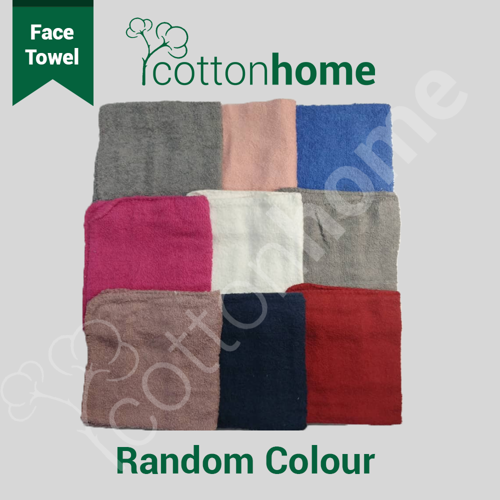 Face Towel (Size: 13inch x 13inch approx) - 50 grams approx - Good for gifts and festival