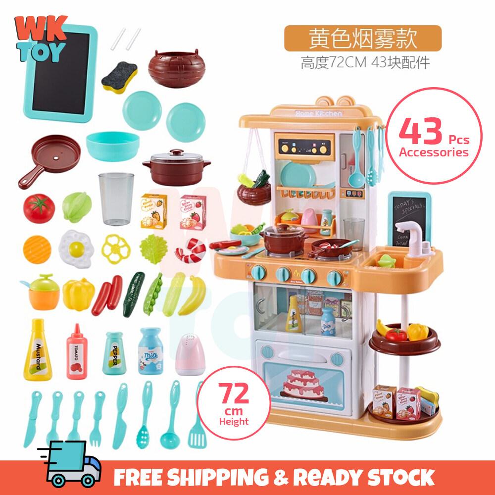 WK 72cm 43Pcs Pretend Play Smoke Effect Realistic Design Home Kitchen Cooking Prmeium Set                               72cm