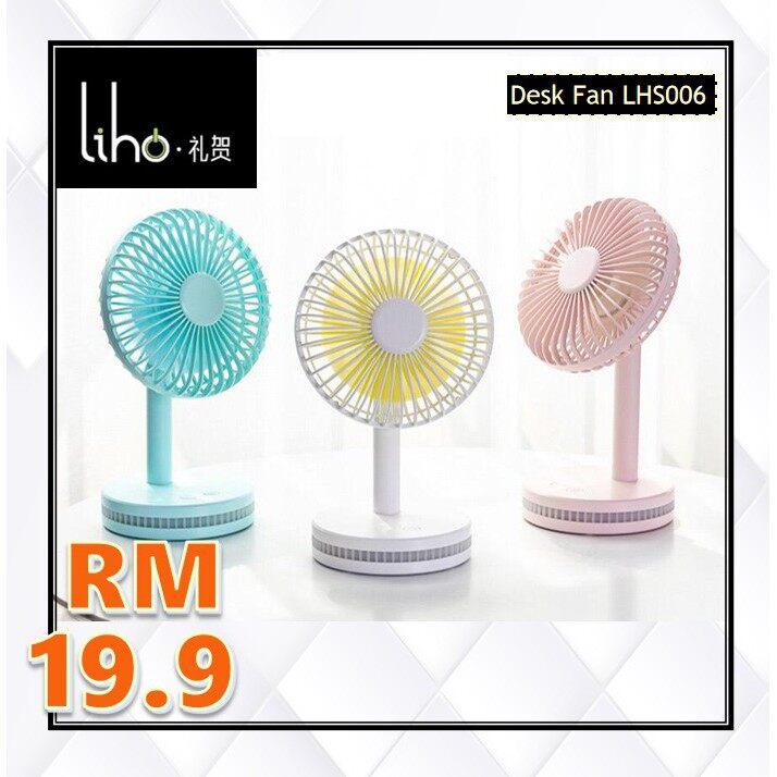 [ 9.9 OFFER ] LIHO LHS006 PUTTING DESK FAN USB Rechargeable Fan Portable Fan USB Fan