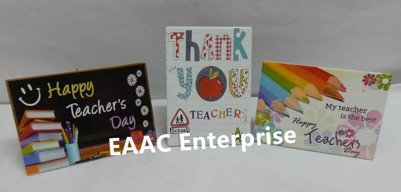Hadiah Hari Guru / Teacher's Day Thank You Gift Frame Display Stand S