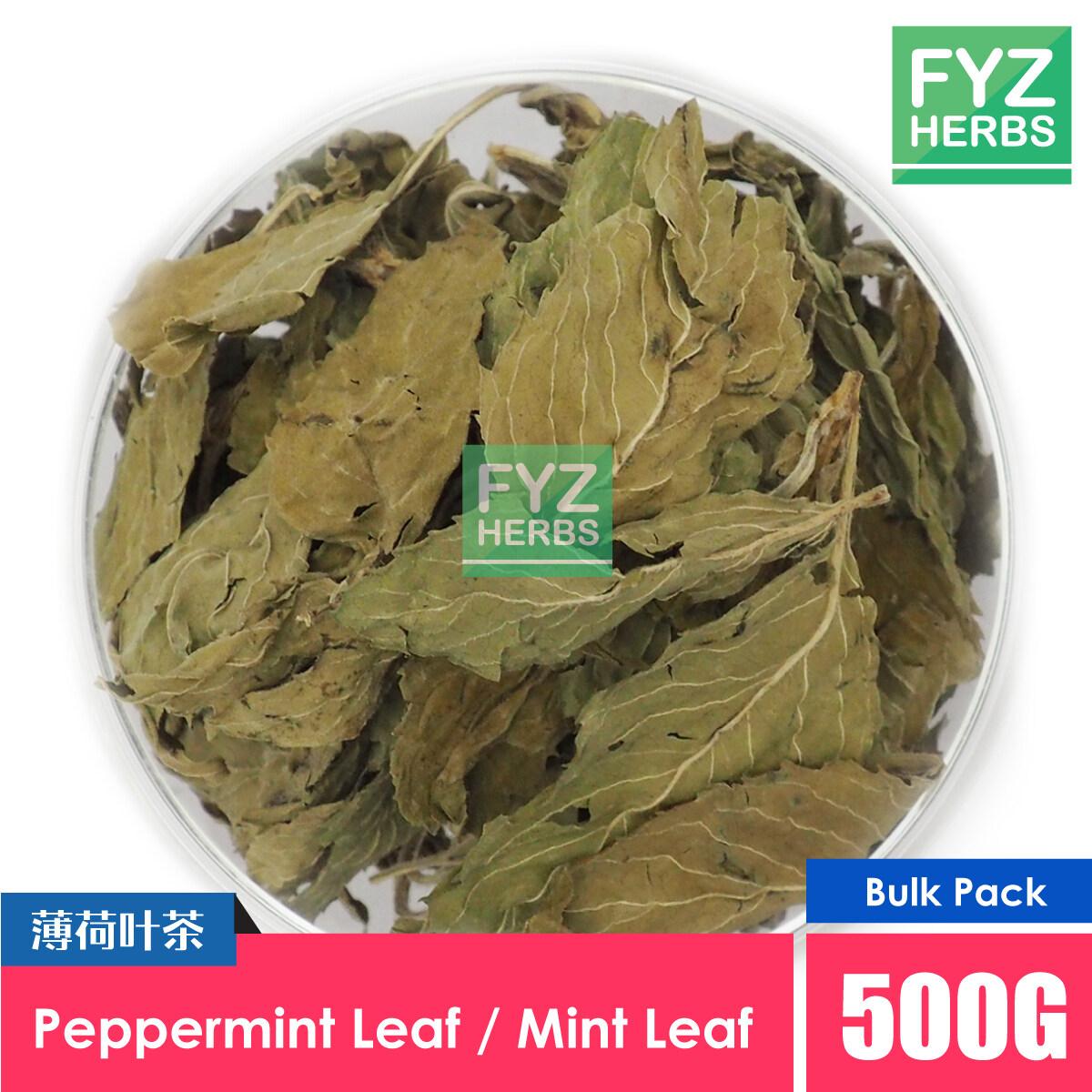 FYZ Herbs Peppermint Leaf 500G [Bulk Pack] 薄荷叶袋装 500G