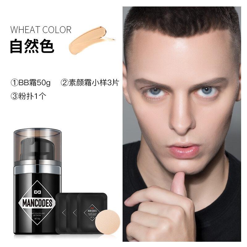 Mancodes BB Cream For Men左颜右色男士BB霜遮瑕痘印素颜粉底液膏彩妆化妆品Man Codes