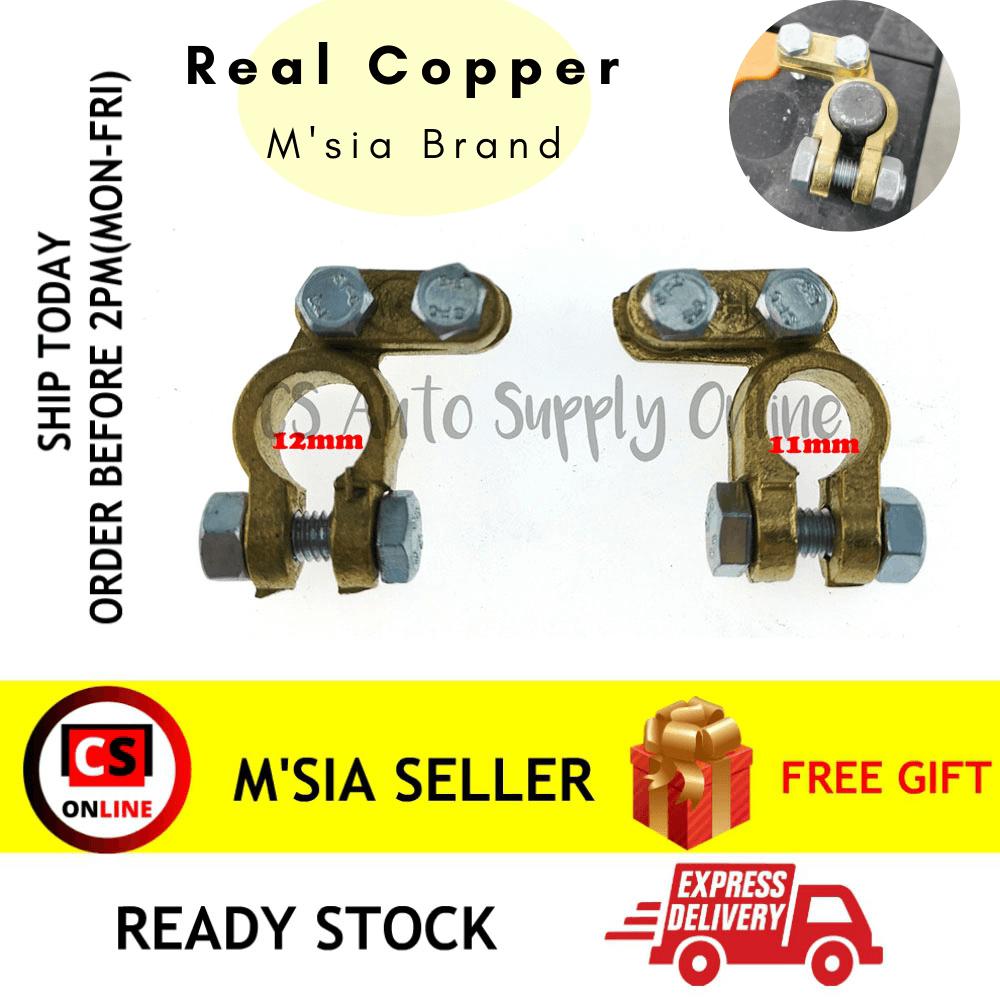 [cs auto] 2pcs x Battery Small Terminal Clamp Clip Real Copper Brass 007 Kancil Viva Kelisa Myvi Alza 11mm 12mm Positive Negative Universal