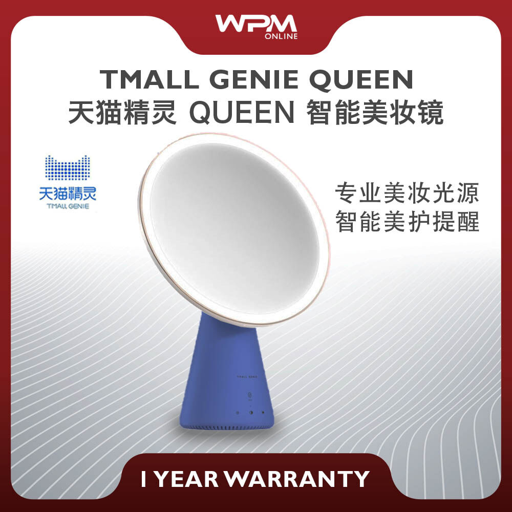 【READY STOCK】TMALL GENIE Queen LED Lighted MakeUp Vanity Mirror Smart Speaker Touch Control USB Rechargeable Portable Adjustable Light Desktop Cosmetic Make Up 天猫精灵QUEEN智能化妆镜