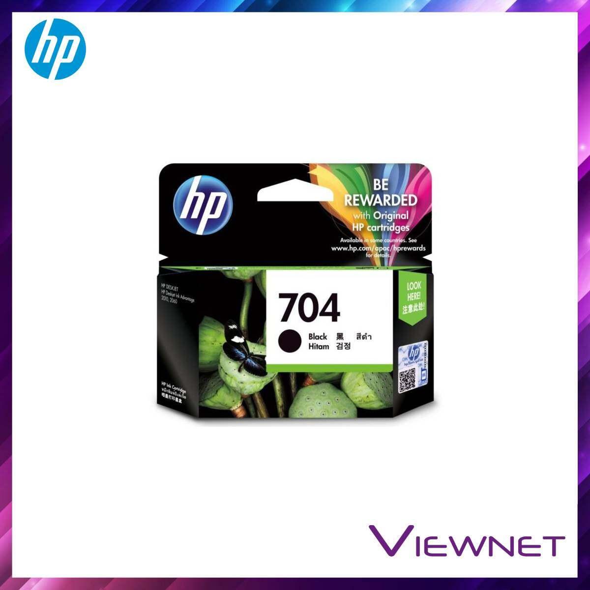 HP 704 Original Ink Advantage Cartridge (CN693AA/704) Black / Tri-Colour / Combo Pack (Black / Tri-colour)