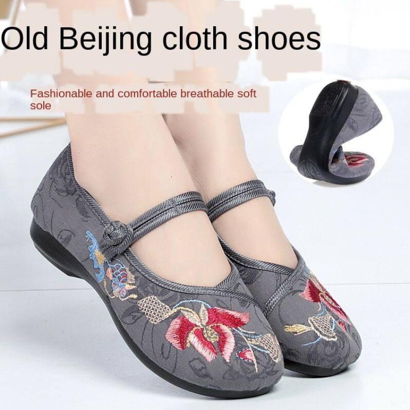 Giày cao gót Bắc Kinh Nữ cao gót cao gót mềm mềm mềm mềm mềm mềm mềm mềm mềm mềm mềm mềm mềm mềm mềm mềm mềm mềm mềm mềm mềm mềm mại đủ loại bơm màu màu s ắcKJUInjhg giá rẻ