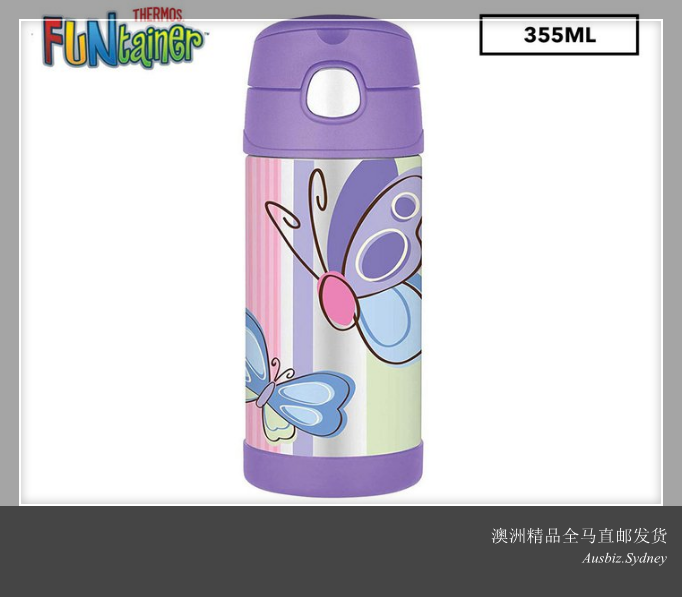 [Pre Order] Thermos 355mL FUNtainer Vacuum Insulated Insulated Stainless Steel Water Bottle - Purple Butterfly (Import frm Australia