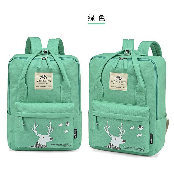 ULZ Modern Korea Style Canvas Girls Secondary School Bag