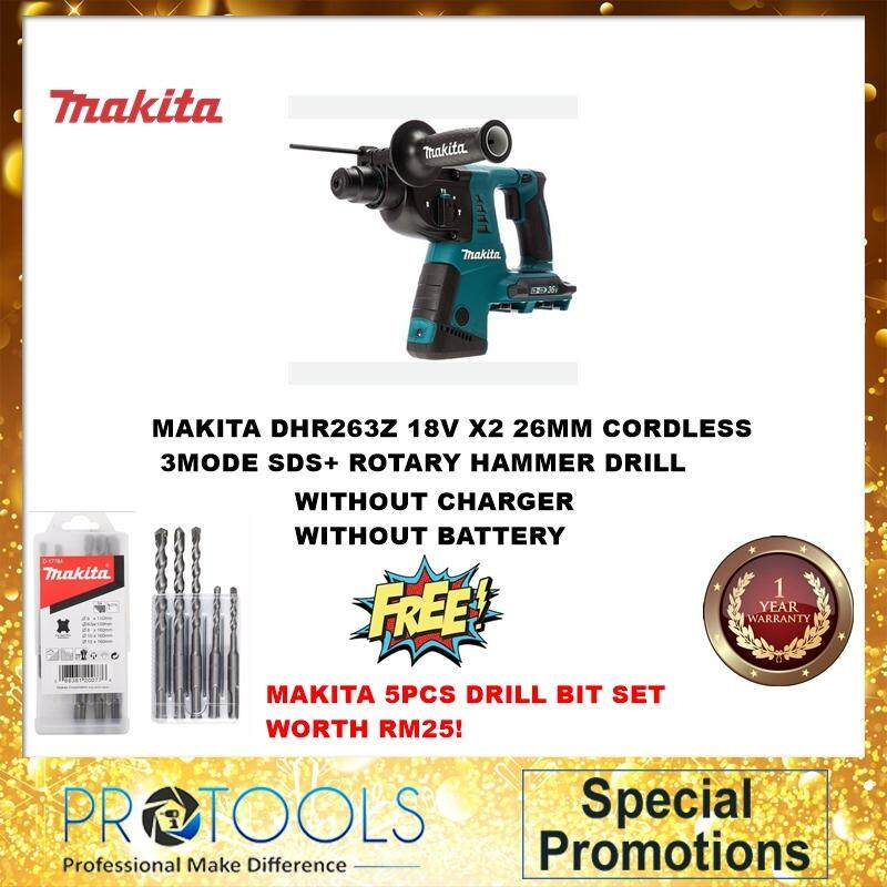MAKITA DHR263 26mm (1)  18Vx2 Cordless Combination Hammer  without charger and battery foc 5pcs makita drill bit