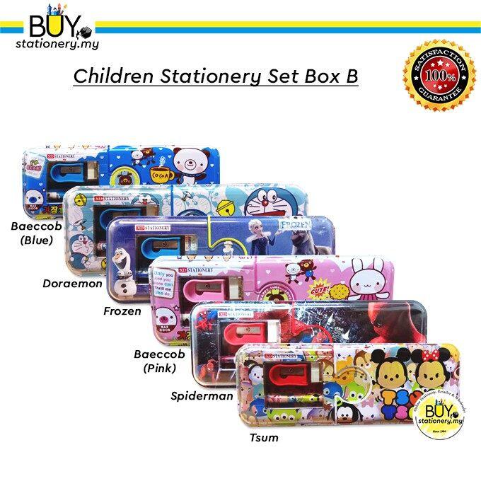 Children Stationery Set Box B