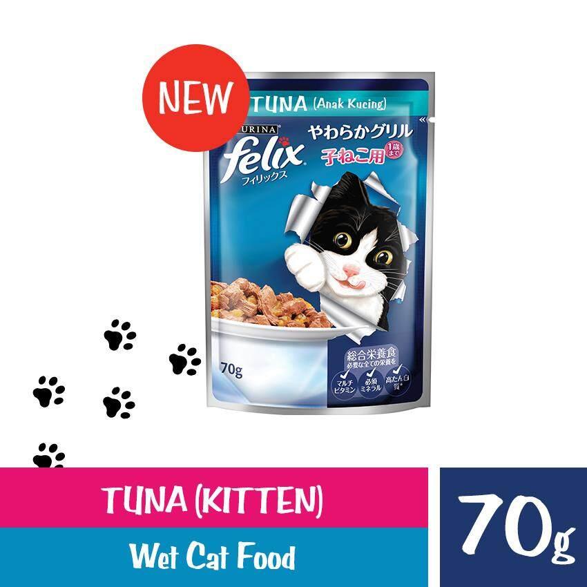 FELIX® Kitten With Tuna in Jelly (1 x 70g)