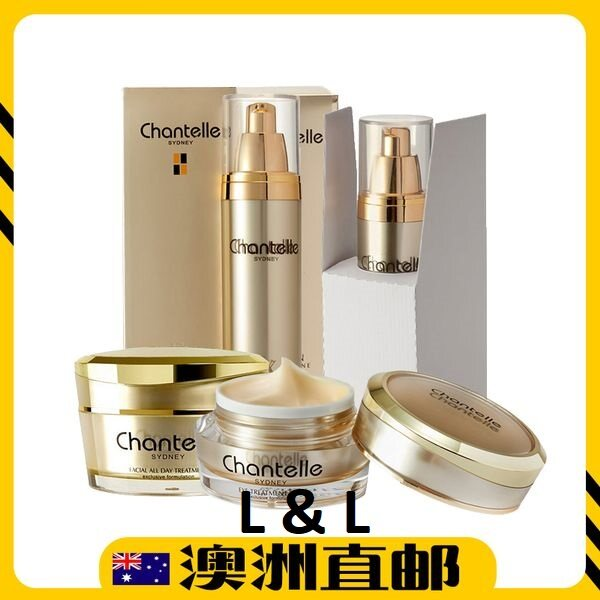 [Pre Order] Chantelle Sydney Gift Pack (4 in 1) Face Treatment (Made In Australia)