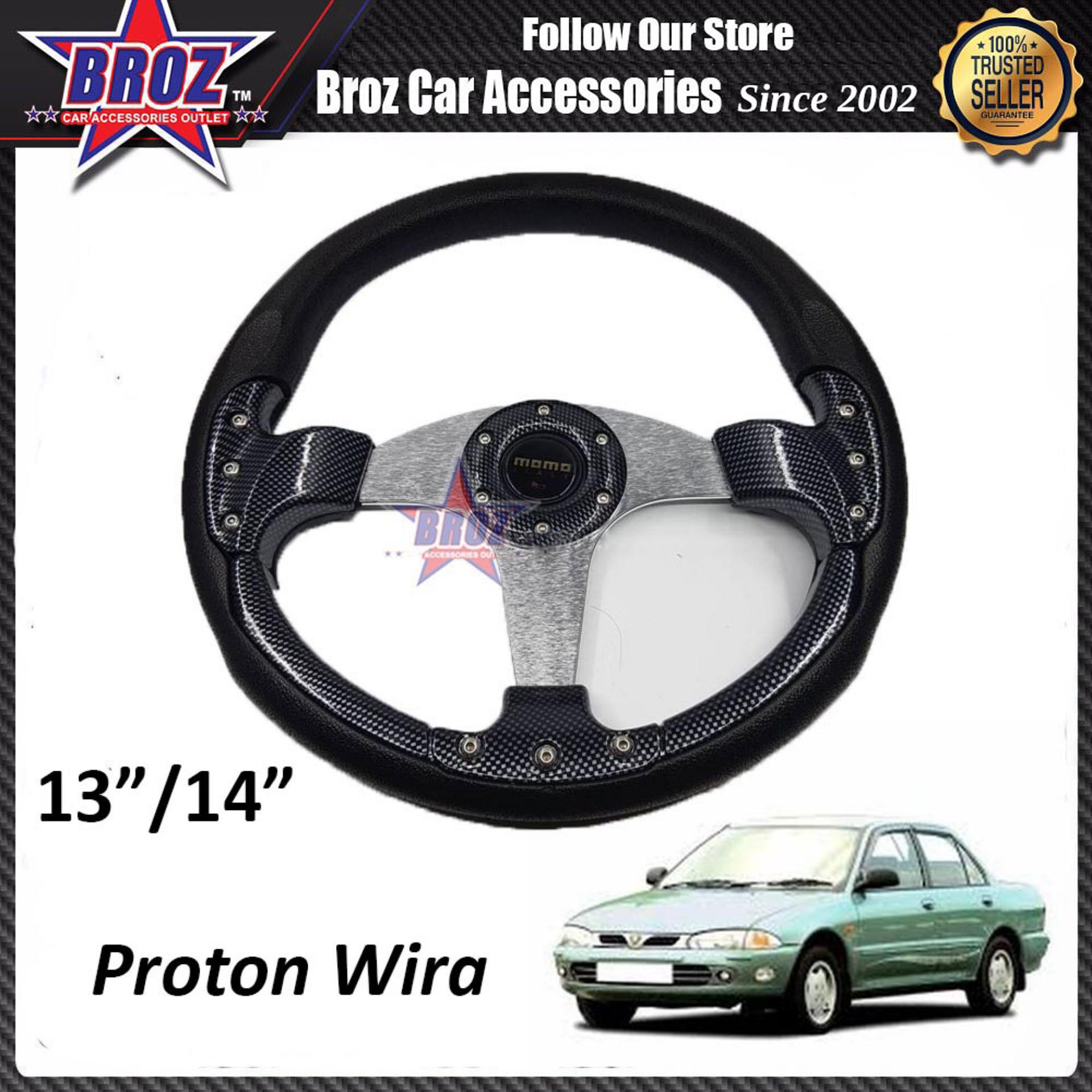 Wira 13  Inch Momo Carbon Black Steering + Wheel Hub Adapter Boss Kit