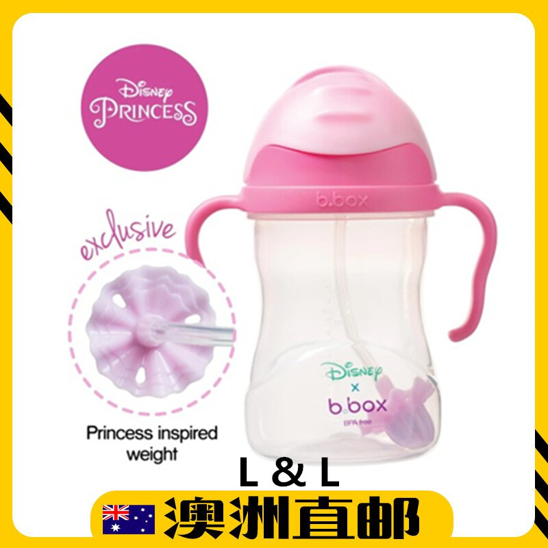 [Pre Order] B.box Disney Sippy Cup: Sleep Beauty Aurora 240ml (From Australia)