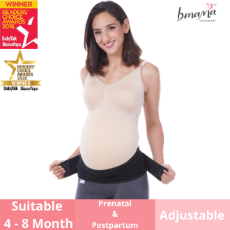 Love Cradle Maternity Support Belt (Prenatal/Postpartum)