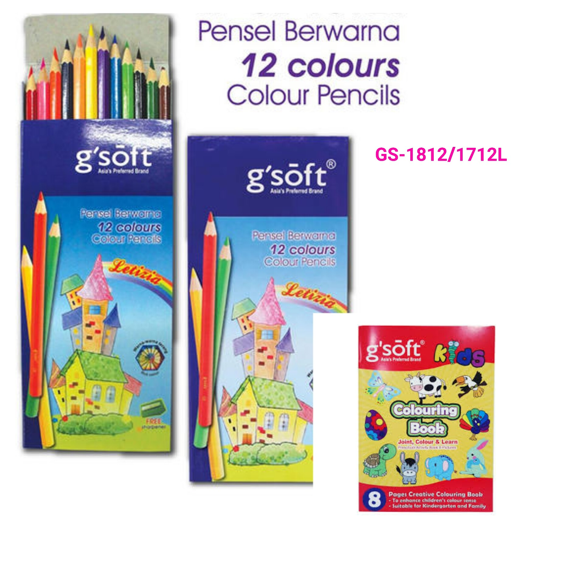 (5sets) GSOFT GS1712/1812L 12s COLOUR PENCIL (LONG) Free colouring book x 5sets